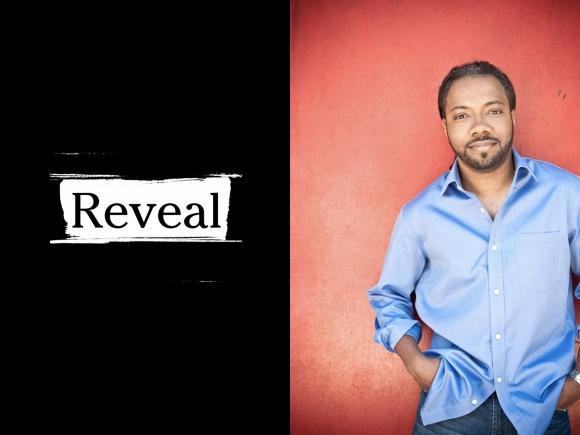 reveal